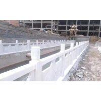 汉白玉桥梁护栏价格多少及石材栏杆图片大全