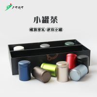 安徽广印礼品盒设计定制生产,小罐茶业包装盒定做,翻盖黑色礼盒包装印logo