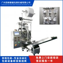 广州西格塑胶扣点数包装机 全自动纽扣包装机