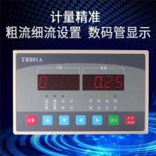 TR808定量包装控制器厂家-咸宁控制器-智工电子(查看)