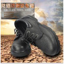 厂家供应安全鞋防砸劳保鞋防刺防静电耐高温低帮水牛牛皮安全鞋