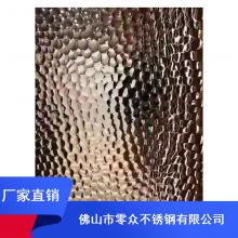 零众304水波纹板_玫瑰金不锈钢水波纹板_彩色水波纹板市场价格