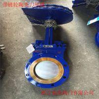 带链轮 陶瓷刀闸阀 PZL73TC-10C DN65 供应 对夹陶瓷刀闸阀
