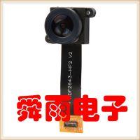 工厂批发摄像头HDF2643模组 200万像素大镜头 OV2643镜头模组