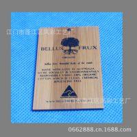 厂家直销竹制创意礼品 环保竹吊牌 可来样定做生产
