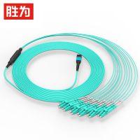 胜为光纤跳线MPO-LC12芯多模OM4万兆40G光模块集束光纤 FMPL-1203