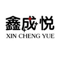 天津成悦环保科技有限公司