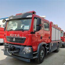 豪沃T5G抢险救援消防车图片展示