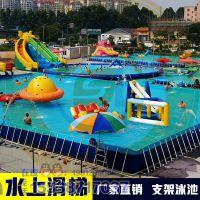 辽宁辽阳成人支架游泳池室外大型移动式水乐园