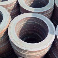加工定制热扩法兰毛坯 碳钢平焊法兰盘 法兰毛坯件