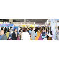 2020第八届广州国际自助售货系统与设施博览交易会