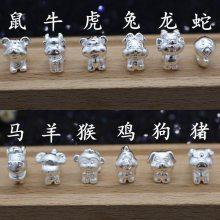 999纯银手链饰品 3D硬银猴子路路通 十二生肖 串珠新款