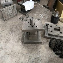 销售冲孔机模具定制_角钢槽钢剪切刀片FL/方菱