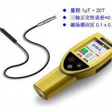 高频交流电场检定系统 HE18 华清厂家直销