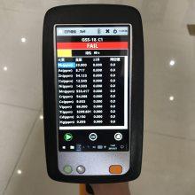 信阳EDXP3600土壤重金属检测仪生产厂家