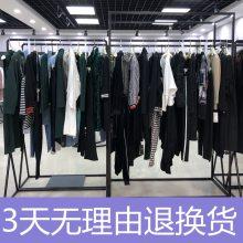 杭州四季青女装批发市场 漠西摩2018秋 品牌折扣货源批发 三标齐全OL通勤