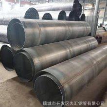 325*4滤水钢管 降水井井管273mm-600mm打井花管厂家
