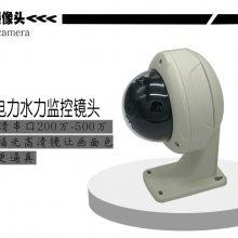 500w高清水利电力野外串口摄像头