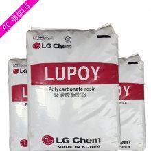 中等粘性PC韩国LG化学1201HP-08高透明食品级耐热