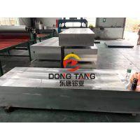 3004-H24防锈铝板 3004-H112厚板切割 品质保证