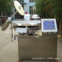 供应125斩拌机 高低速鱼肉斩泥机 斩拌机优质商家