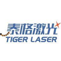 广州泰格激光技术有限公司