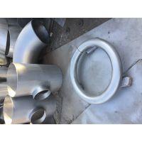 不锈钢180°焊接5D弯管厂家 鑫涌牌DN80煨制弯管