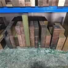 铍钴铜板qbe2.0高耐磨铍铜板材 C17200国标铍青铜板