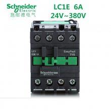 LC1E0610M5N施耐德220V交流接触器