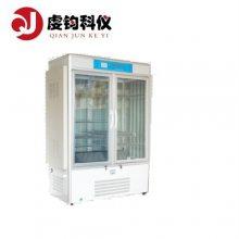 PRX-800A人工气候箱 进口压缩机