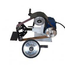 中型砂砂带磨刀 支架砂带机 砂轮机 电动砂带磨刀机 抛光机打磨