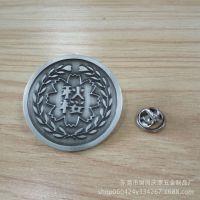 厂家专业定制各类创意仿古金属徽章 纪念金属胸章 锌合金徽章