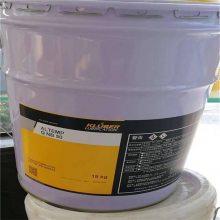 克鲁勃KLUBERSYNTH GH 6-220/320/460/680/1000/1500合成齿轮油
