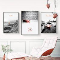 北欧客厅装饰画沙发背景墙面现代风景简约挂画卧室玄关壁画