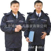 加棉长袖工作服保安大衣多功能工程大衣保暖防寒制服冬装棉服定制
