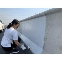 混凝土构件外观保护遮盖瑕疵和裂纹