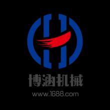 济宁博涵机械设备有限公司