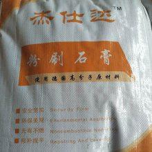 建筑粉刷石膏多少钱一吨-滁州粉刷石膏-合肥华星装饰材料公司