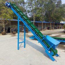 大米卸车皮带输送机 定做污泥传送带 沙石料带式输送机qk