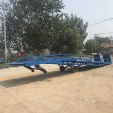 兴和县移动式液压登车桥 集装箱装卸货平台 调节板厂家直销航天