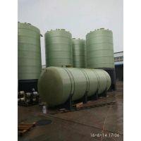 供应玻璃钢储罐 玻璃钢储罐厂家 加工生产玻璃钢各种储罐