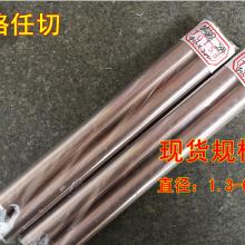 Mo-50Cu钼铜合金Mo-50Cu钼铜永久免费抢红包神器可定做异形