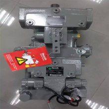 力士乐A4VG180液压柱塞泵 A4VG125变量液压泵