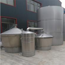 酿酒设备加工厂家 白酒啤酒发酵罐 小型不锈钢乳制品制作罐