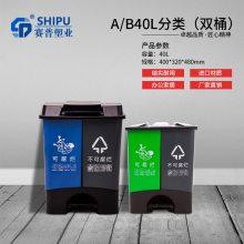 40L分类塑料垃圾桶生产厂家