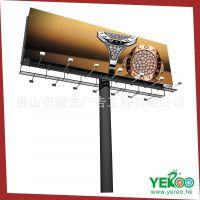 户外 广告牌 高速公路专用广告牌立柱高炮 单立柱A型广告牌