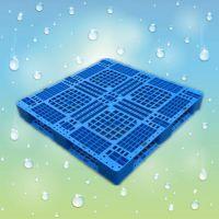 现货颜色可定制 塑料垫板 生鲜蔬菜仓储 1111网格田字型注塑料托盘厂家