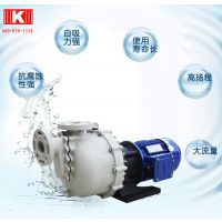 国宝氟塑料自吸泵 KB系列耐腐蚀自吸泵 值得您的关注