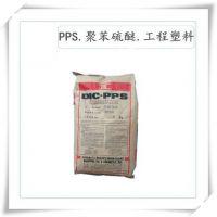 哪里有纳米注塑的PPS日本油墨 CRZ1200加纤20% 精密塑胶配件制品 手机用品