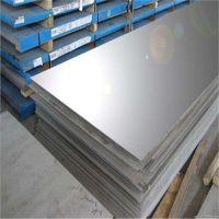不锈钢板309S价格-无锡耐热钢厂家-309S不锈钢现货价格表